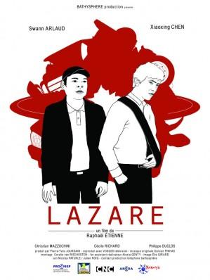 Lazare est le deuxième court-métrage de Raphael Etienne. Il est produit par Bathyspère (Pierre-Yves Jourdain). Le tournage a eu lieu mi-Mai à Poitiers