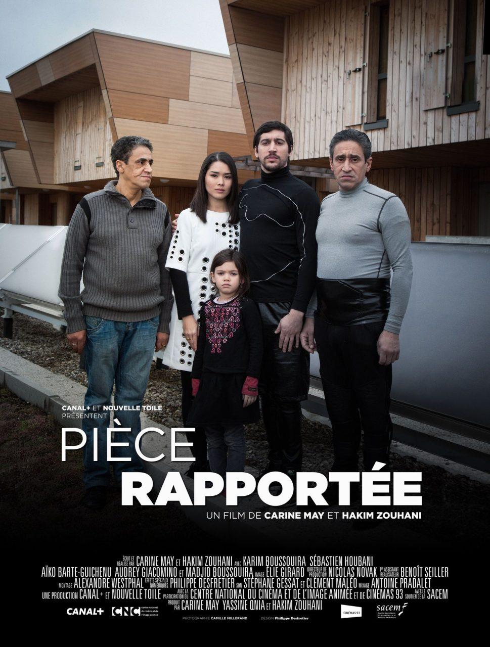 Piece_Rapportee_affiche_web1